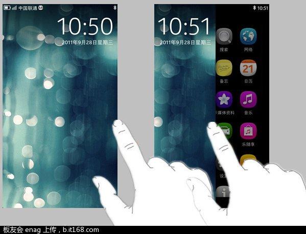从P6800看屏幕解锁 希望安卓平台尽快开发出手势亮屏程序图片